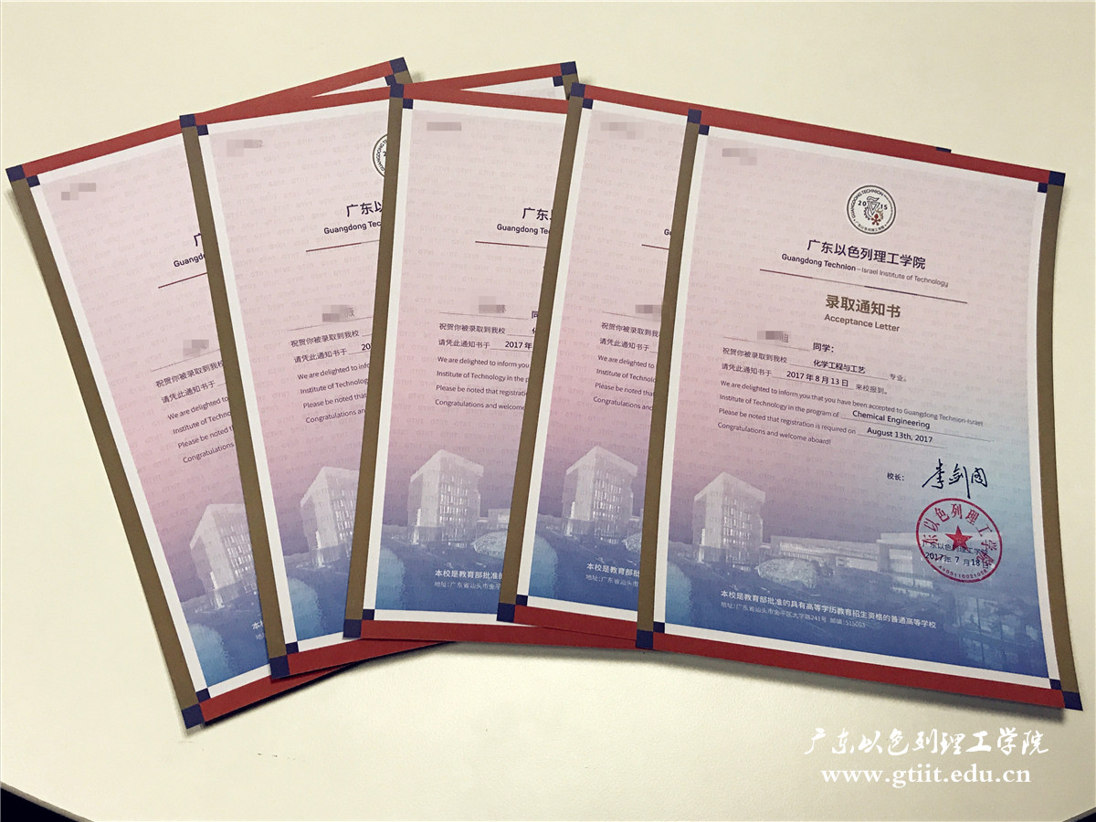 Gtiit Acceptance Letters Are Delivering - Guangdong Technion-Israel