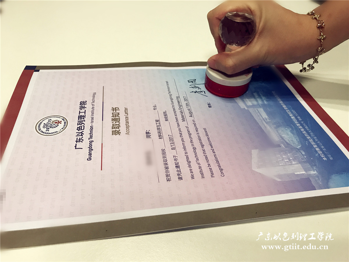 Gtiit Acceptance Letters Are Delivering  Guangdong TechnionIsrael