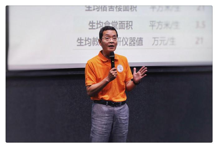 WeChat Image_20190616182543.jpg