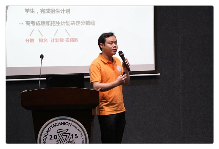 WeChat Image_20190616182600_副本.jpg
