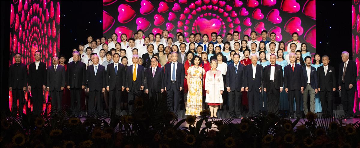 WeChat Image_201907102030393.jpg